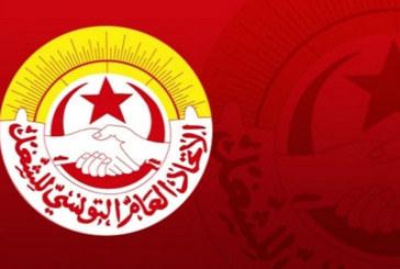 اتحاد الشغل يدعو إلى تكوين حكومة كفاءات مصغرة في أقرب الآجال