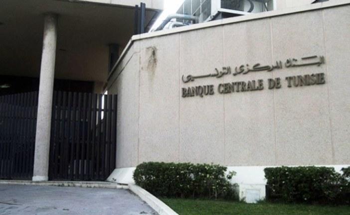 البنك المركزي: هناك نقاشات متقدمة مع السعودية والإمارات لتعبئة موارد الدولة