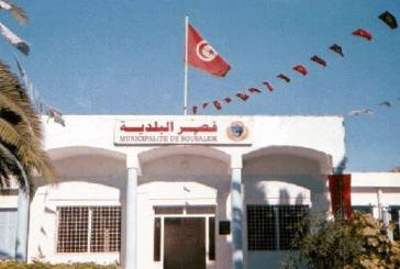 جندوبة: حلّ المجلس البلدي بطبرقة بعد استقالة 13 من أعضائه