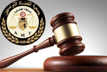جمعية القضاة:محاسبة القضاة الذين تعلقت بهم شبهات تمس من نزاهتهم وحيادهم واستقلالهم