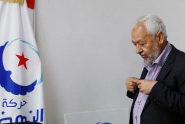 """النهضة تؤكد تحول قاضي تحقيق لمقرها في اطار قضية """"اللوبيينغ"""""""