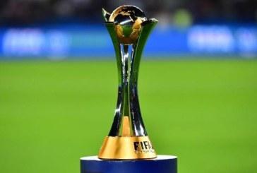 الامارات تحتضن كاس العالم للاندية 2022