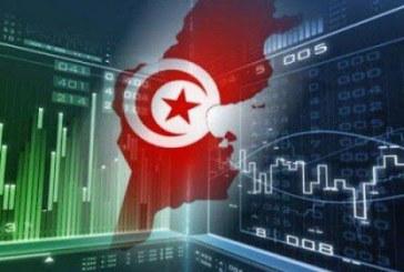 نسبة التصخم في تونس تستقر خلال شهر سبتمبر عند 2ر6 بالمائة