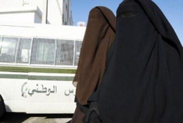 الكشف عن خليّة إرهابيّة نسائيّة تستقطب النساء لفائدة تنظيم داعش الإرهابي