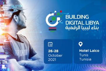 """وزير تكنولوجيا الاتصال:الوزارة تحرص على الاستفادة من """"قمة بناء ليبيا الرقمية """" لعقد الدورة الأولى للجنة الفنية المشتركة التونسية الليبية"""