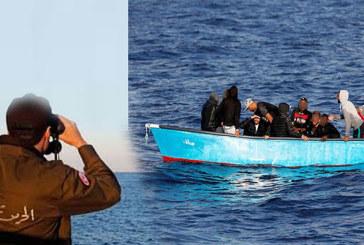 وحدات الحرس تحبط عملية هجرة غير نظامية وتلقي القبض على 18 شخصا