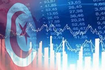 توننداكس يتراجع ب0،6 بالمائة في إقفال الخميس