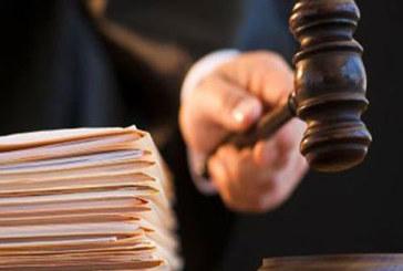 محكمة تونس الابتدائية تقرر الاحتفاظ بموظفين اثنين بوزارة التربية بتهم تدليس وثائق إدارية