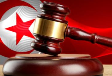منوبة: إصدار 5 بطاقات ايداع بالسجن في شبهات الفساد  وفتح بحث تحقيقي ضد 95 شخصا للاشتباه في تورطهم في القضية