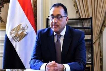 رئيس مجلس الوزراء المصري يهنئ رئيسة الحكومة نجلاء بودن رمضان