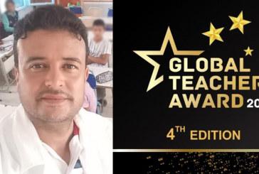 اختيار معلم تونسي من بين افضل مائة مدرس في العالم